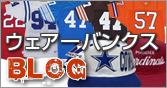 NFL グッズ & NCAA COLLEGE FOOTBALL グッズ ショップ WearBanks Blog